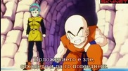 Dragon Ball Z - Сезон 2 - Епизод 51 bg sub