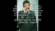 Спомен за починалите известни личности в България през последните години