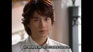 [ Bg Sub ] Hello My Teacher - Епизод 14 - 3/3