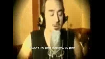 Notis Sfakianakis - To Systima