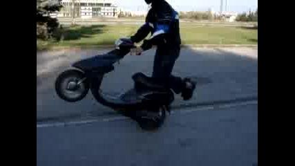 Скутер На Задна Гума