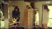Cheese in the Trap E15 1/2 (bg Sub)