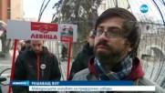 РЕШАВАЩ ВОТ: Македонците гласуват на предсрочни избори