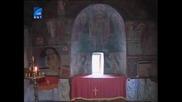 Заветът на Свети Иван Рилски Чудотворец - Атлас