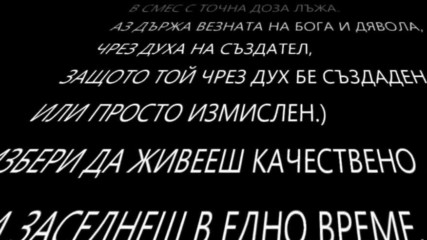 реклама на романа
