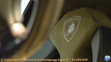 Топ 10 на най-скъпите автомобили в света
