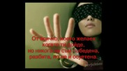 Pussycat Dolls - Hush, Hush(превод)