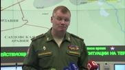 Russia: MoD's Konashenkov slams US officials who deny Turkey-IS oil trade