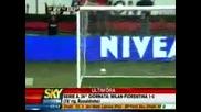 Милан - Фиорентина 1 - 0