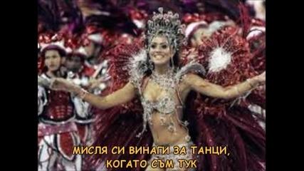 Love In Brasil - Andreea Banica - Текст