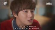 Бг субс! Flower Boy Next Door / Моят красив съсед (2013) Епизод 14 Част 1/2