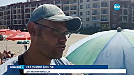 Има ли виновни за фаталното забавяне на линейка в Царево