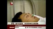 Китайски хеликоптер се разби