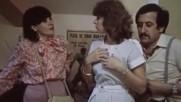 Маневри на петия етаж, 1985 г. (откъс)