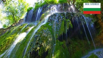 Зеленият водопад-неизвестния брат на Крушунския