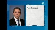 Президентът: Решаваме за КТБ през октомври - Новините на Нова 06.08.2104