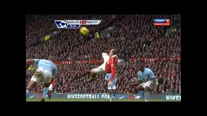 Манчестър Юнайтед - Манчестър Сити 2 - 1 гол на Рууни 12.2.11