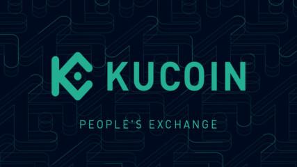 WRT Новини ден 60 - Next level KuCoin crypto exchange + Бонус монета