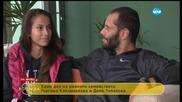 Реалити двойката Гергана и Деян: Не сме се разделили