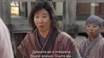 Любовта На Краля - Епизод 10