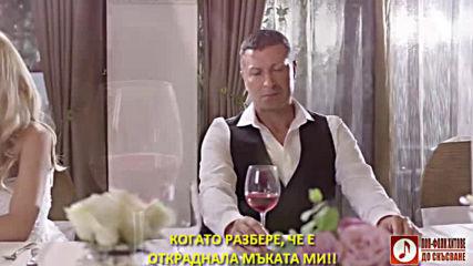 Сръбско