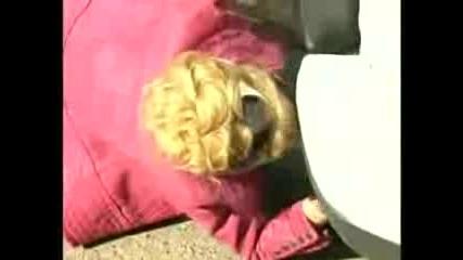 Ужасно Тъпа Блондинка