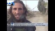 Сирийски войски са отблъснали с хлорен газ атака на джихадистите срещу ключова военна база в Източна Сирия