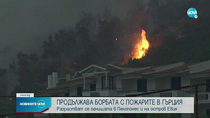 В Гърция бората с огнената стихия продължава