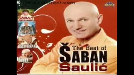 Saban Saulic-milke duso