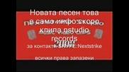 Nextstrike - Wiiner