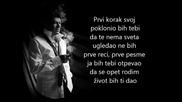 Sinan Sakic - Da se opet rodim (tekst) - Prevod