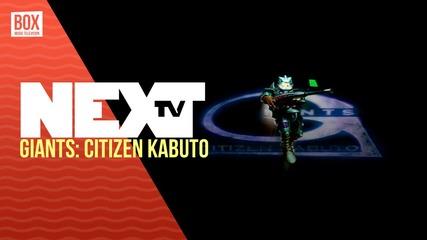 NEXTTV 017: Ретро: Giants: Citizen Kabuto