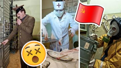 Тайният бункер на СССР, в който властта се е готвила за ядрена война