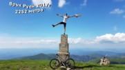 Живот на 100% - Изкачване и спускане от връх Руен с колела 2017 - магията на Осоговска планина!