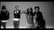 Yg Feat. Lil Wayne, Meek Mill & Nicki Minaj - My Nigga Remix [бг превод]