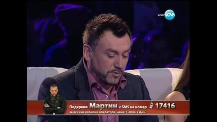 Х Фактор - Мартин Котрулев