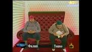 Господари На Ефира-БАЙ БРАДЪР-Филип И Тошко В Изповедалнята!13.10.2008