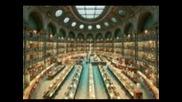 Емблематичните библиотеки по света ( предаване Бнр )