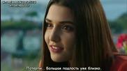 Дъщерите на Гюнеш * Güneşin Kızları еп.12-1 руски суб