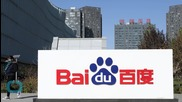 Rising Video Costs Limit Profit Gains at China's Buoyant Baidu