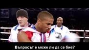 Роки 7-сърце на шампион-бг.субтитри