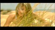 Магда - Море и суша ( Официално Видео )