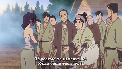 Fumetsu no Anata e / За твоето безсмъртие (2021) - 05