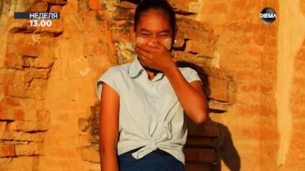 Хората на Мианмар (Без багаж трейлър RR 66).