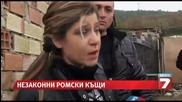 Акция срещу незаконните ромски къщи във Варна