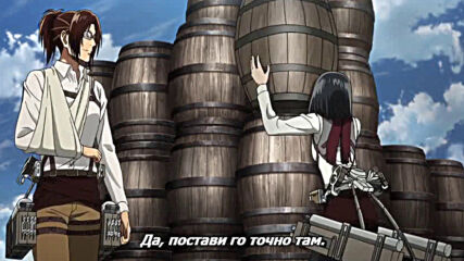 Attack on Titan Season 3 Episode 9 [bg Sub] Високо Качество