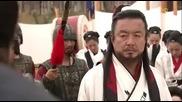 Kim Soo Ro.11.2