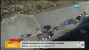 Контраблокадата на границата с Гърция падна, но докога? - продължение