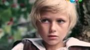 Приказка за звездното момче (2 серия) (1983) Бг Субтитри