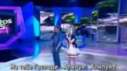 Duet Jota A and Micheli Manuely - Aleluia Bg subtitles.flv